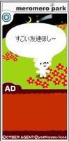 Howawa_friend